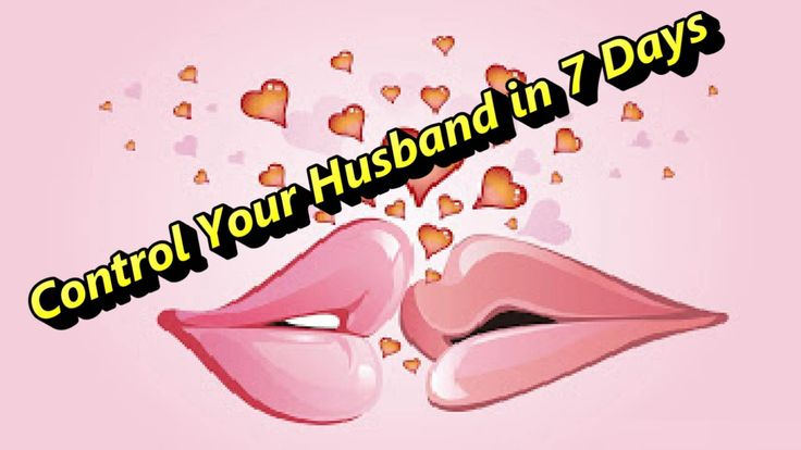 control on the mind of your husband by vashikaran mantra