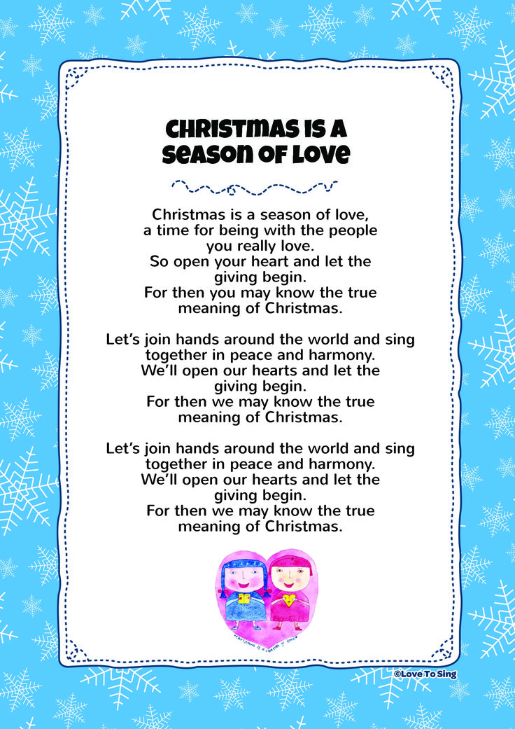 christmas love song rosemary clooney