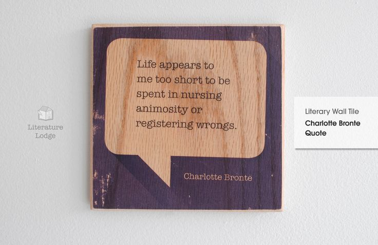 Literary Wall Tile: Charlotte Bronte Quote