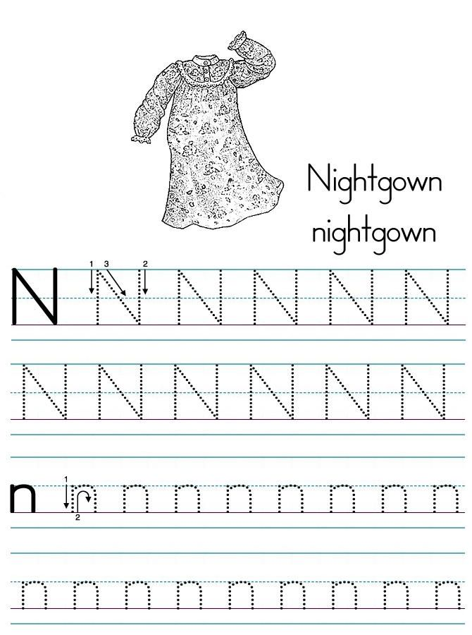 Printable Abc Tracing Coloring Pages 1 Alphabet Coloring Pages Alphabet Worksheets Preschool Abc Tracing