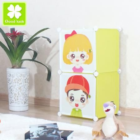 Ящик для хранения детских игрушек New art Bonanza  Ikea  — 1400р.
