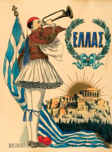 "HELLAS 1945 -Tempera on cardboard depicting the Sacred Rock of the Acropolis of Athens, the sun of freedom that is rising, the evzone guard and the Greek flag. Dimensions 40 x 30 cm (15,75 x 11,75 inches). Signed in Greek and dated 1945 on base left ""VALEZAR.1945"". Possibly attributed to Greek painter Velissaridis Giorgos (1909 - 1994) from the illustrations he made for books and magazines with themes on Greek national issues, the occupation and resistance of Greece during the World War II."