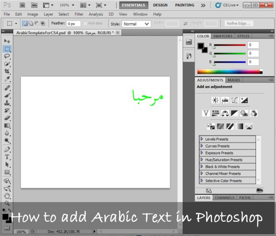 photoshop cc how to add text
