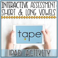 Practicing Short & Long Vowels with the free app, Shadow Puppet EDU