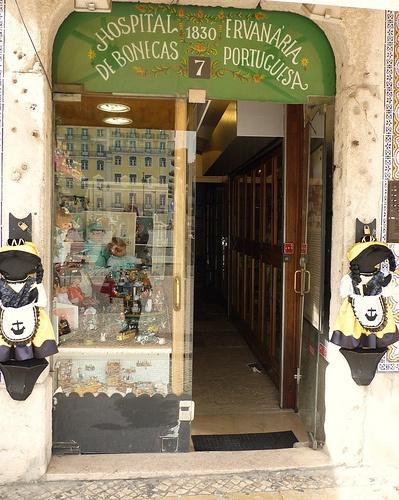 The doll hospital, Lisbon