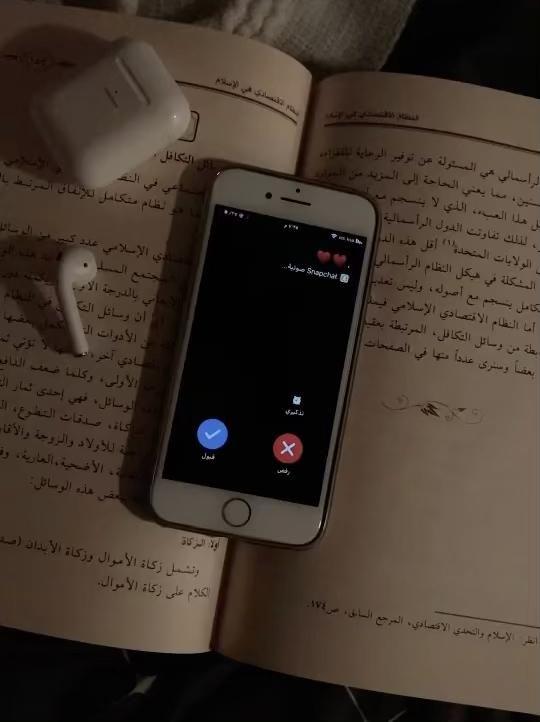 يقول ي قاطع الصوت لا تقصع مراسيلك Video In 2021