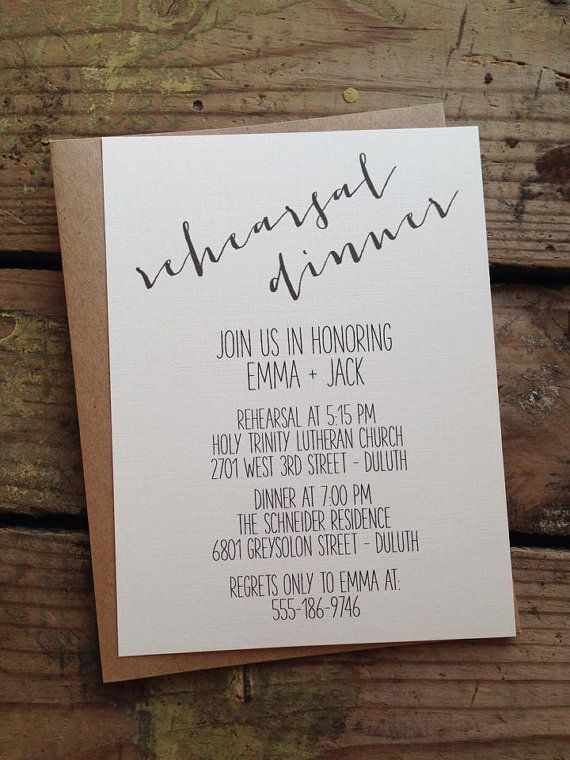 Rustic Rehearsal Dinner Invitation Calligraphy Or Script Font Outdoor Or Country Wedding