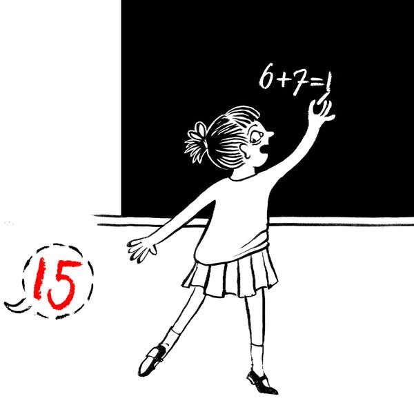 This is the Karo Rigaud 2014 Advent Calendar…#15 - Ecole - School - Schule