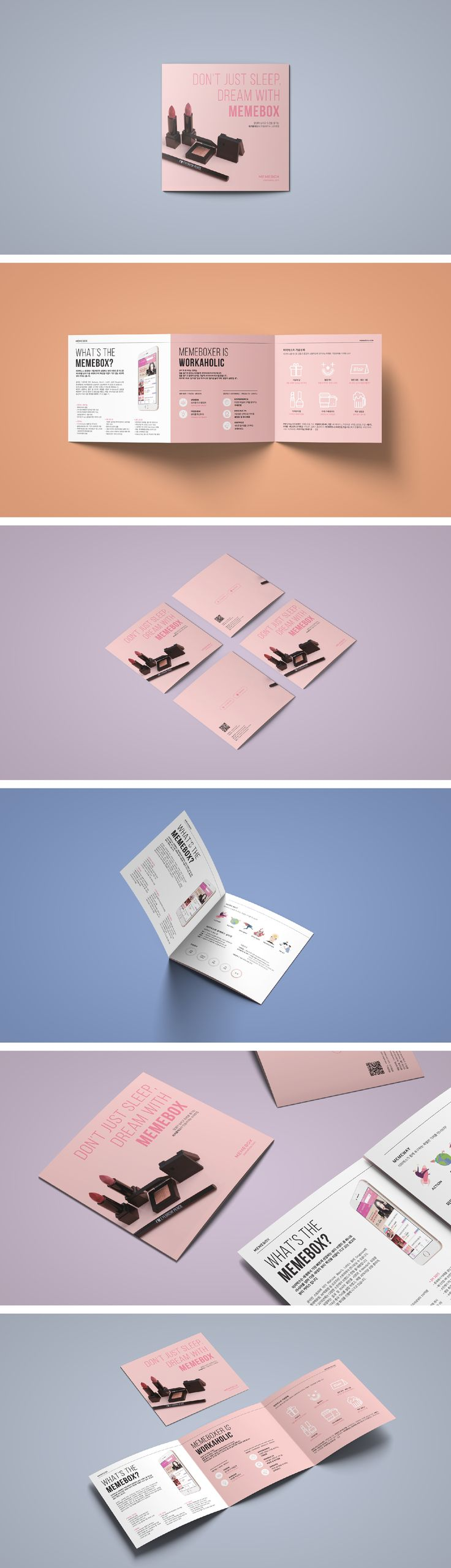 MEMEBOX Company Brochure    뷰티 커머스 '미미박스'의 기업 브로셔입니다. PB제품 아임미미의 브랜드 컬러를 활용하여 작업하였습니다. SIZE_140 x 420 MATERIAL_아트지 250g_무광라미네이팅