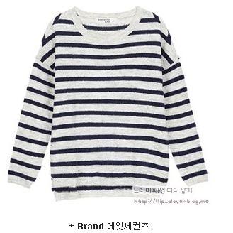 ep5 Park Shin Hye as Cha Eun Sang : 8seconds shirts [The Heirs]