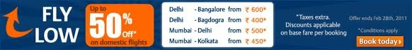 From cheap international flights to first class luxury, easily search and compare our range of flight deals. Buy airline tickets with Travelocity India!    For more info visit : www.travelocity.co.in/site/travel/flights/     http://www.maxonking.8m.com