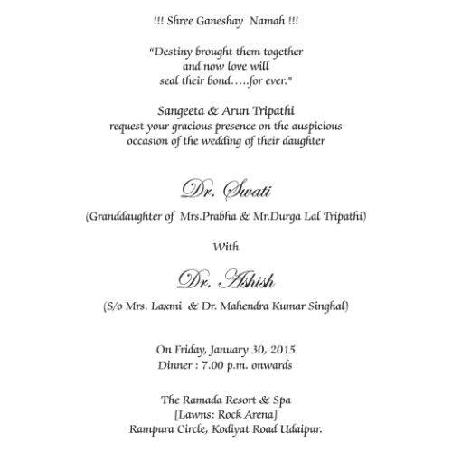 Indian Wedding Invitations Wordings