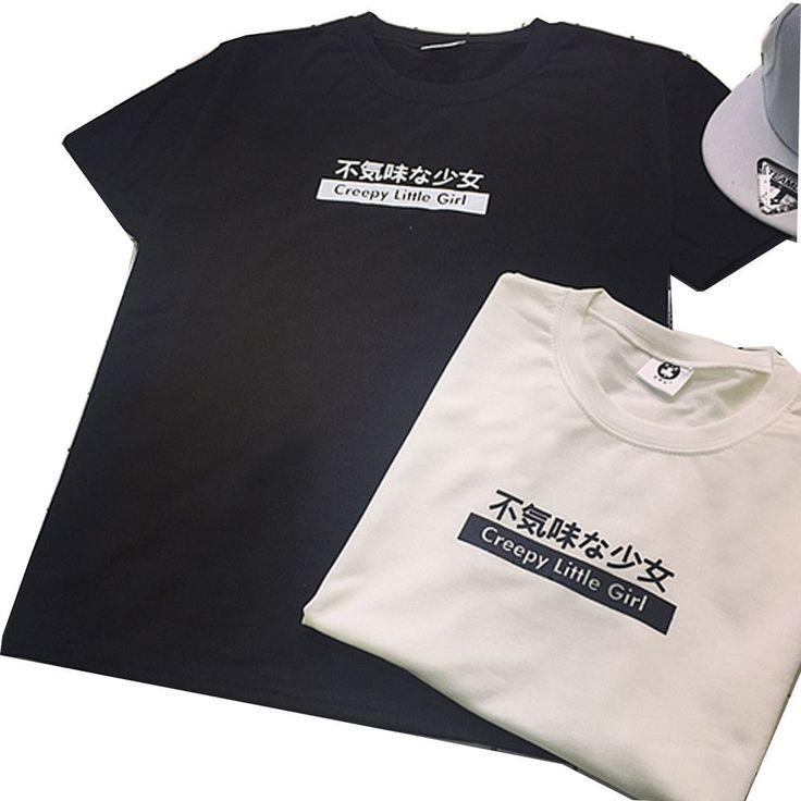 Fashion Women T shirt 2017 Hot Sale loose O-Neck Short Sleeve Summer Tops Cute Japanese Word Printed Popular Women's T Shirt