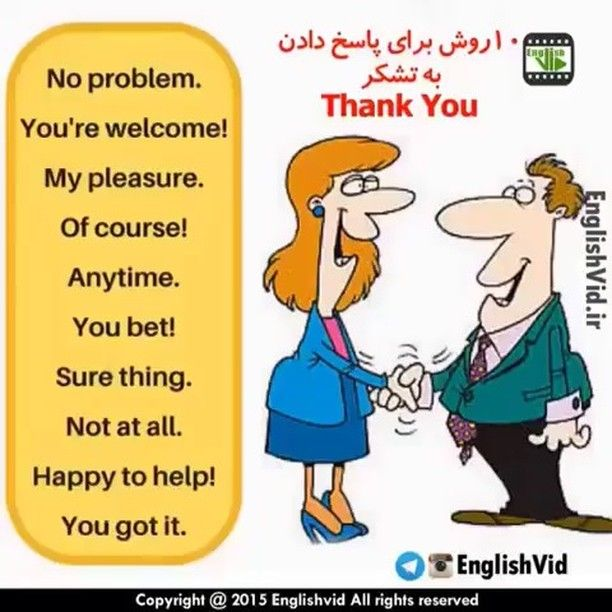 "10 ways to respond to "" Thank You ""  @Englishvid  Englishvid.org  #video  #english #learn #zaban #esl #efl #ielts #toefl #quote #iran #persian #language #teacher #grammar #video #clip #vocabulary #words #fun #اموزش #idiom #زبان #انگليسي #يادگيري#speak #success #eng #گرامر #اصطلاحات #Englishvid .."