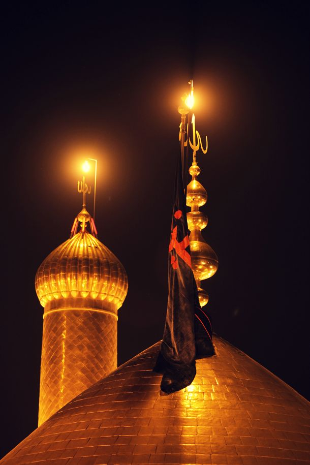 Ya Hussain Flag 17 Best images about I...