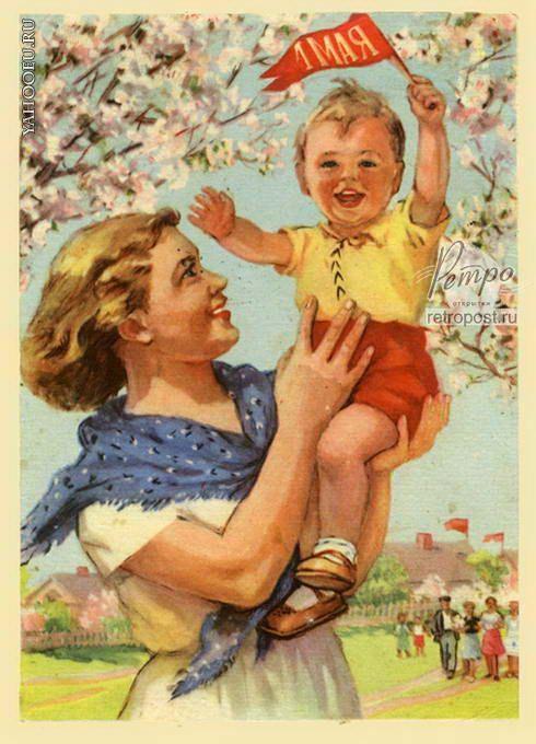 1 мая - Праздник весны и труда | Открытый класс