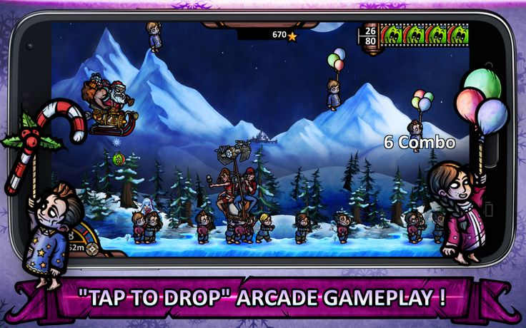 Android Christmas Game