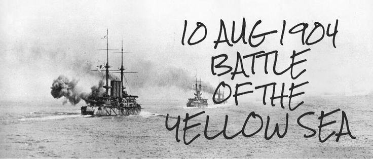 10 August 1904. Battle of the Yellow Sea takes place near Port Arthur between the Russian and the Japanese navies