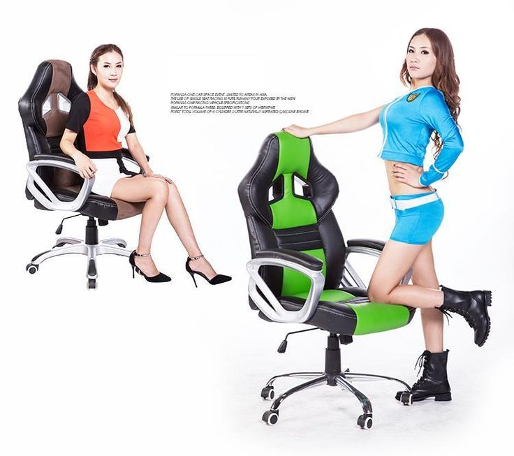 living room leisure chair computer game stool office chair boss European and American popular chair