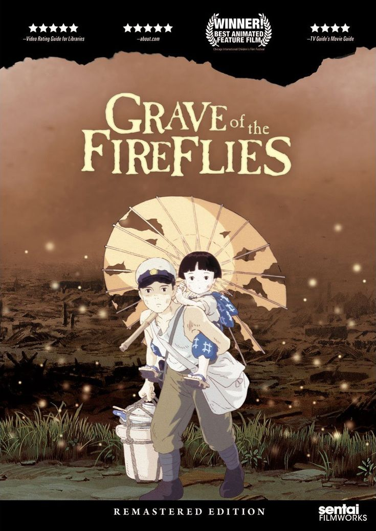 The Best Anime Movies You MUST See Grave of the