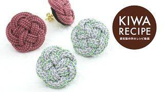 Kiwa Recipe - YouTube 組紐のお花でイヤリング