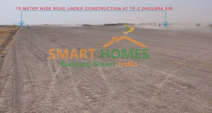 Smart Homes:-Dholera Smart City-1 and Dholera Smart City -2 are the biggest Developers of Dholera.