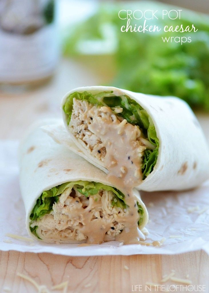 Chicken Caesar salad is one of my favorite salads. It's so simple, with really outstanding flavor. I turned it into this sandwich that I make often! This time I went another route and turned it into a wrap. It was equally delicious.