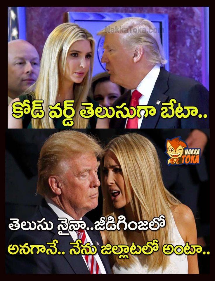 NakkaToka, T, Telugu fun, telugu jokes, telugu comedy, telug memes