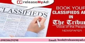 Book Classified Ads on Tribune Newspaper Instantly Online at 3 easy simple steps.