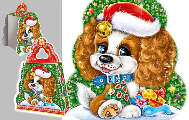 Новогодние открытки собака