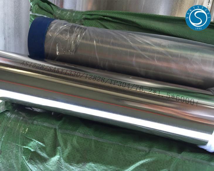 Pin On Saky Steel Co Ltd