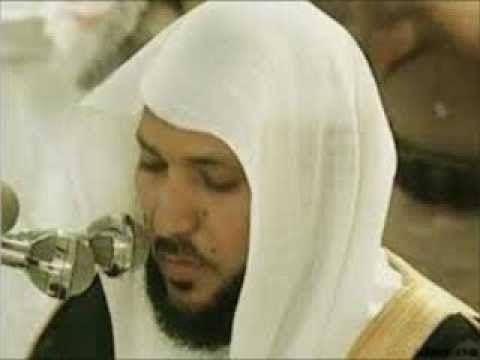 القرآن الكريم كاملا بصوت ماهر المعيقلي (2-1) -Quran - YouTube