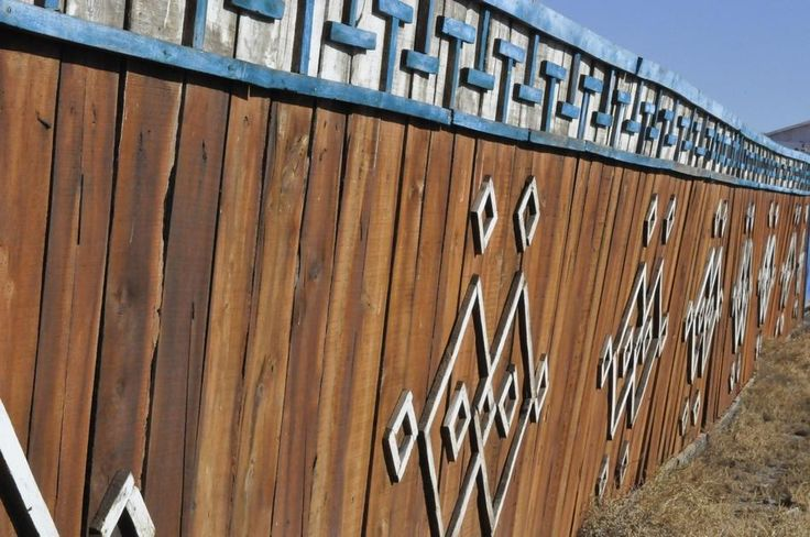 how to find out who owns boundary fence