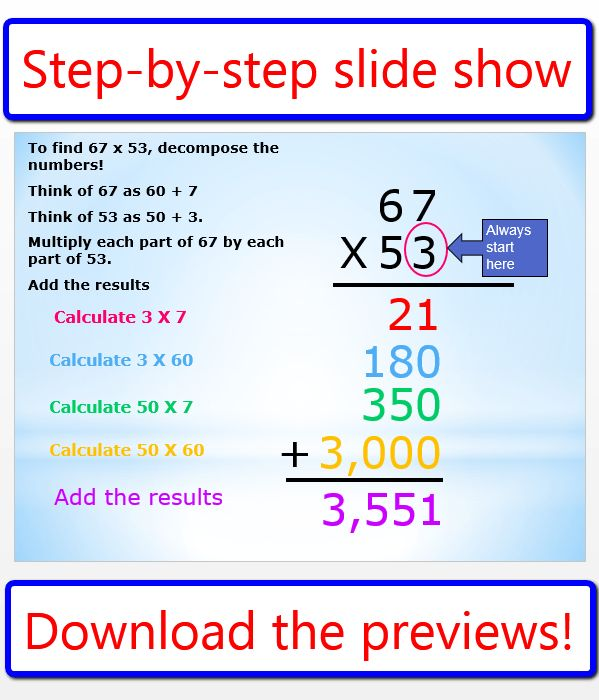The 25+ best Partial product multiplication ideas on Pinterest ...