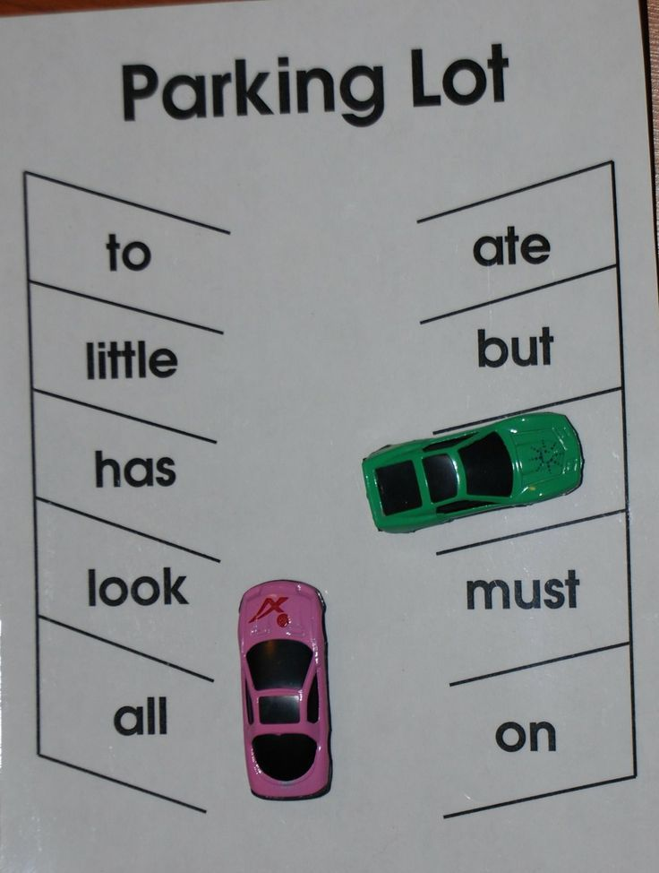 Call out a word and the kid drives their car and parks it on the correct word. Fun way to practice sight words!.