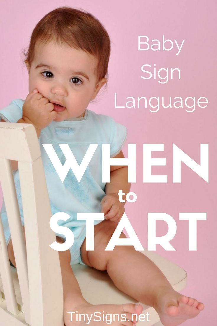 When do you teach baby another language? | Yahoo Answers