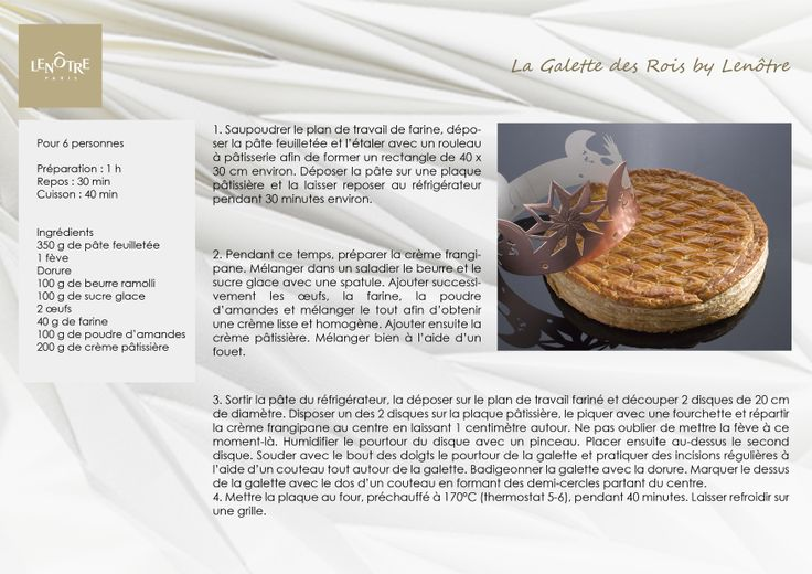 Lenôtre - Galette des Rois http://www.lenotre.com/