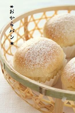 HB使用♡ヘルシー&ふわふわ*おからパン by Banyangarden