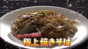 激ウマ!オリジナル絶品やきそば&カップ焼きそばアレンジレシピ!   NHK Rの法則