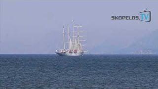 skopelos tv - YouTube