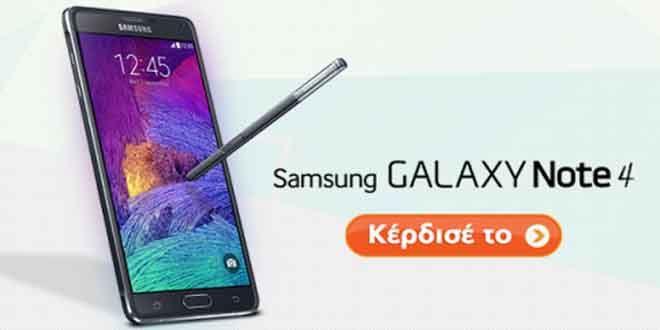 Διαγωνισμός Public με δώρο ένα κινητό Samsung Galaxy Note 4 - ΔΙΑΓΩΝΙΣΜΟΙ e-contest.gr