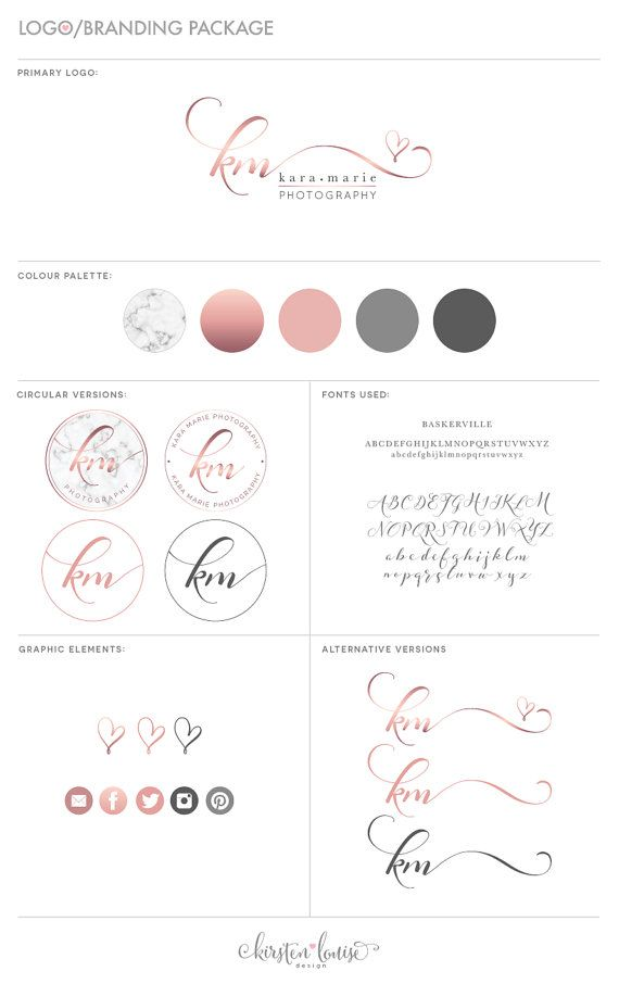 Rose Gold Branding Package Logo Branding by KirstenLouiseDesign