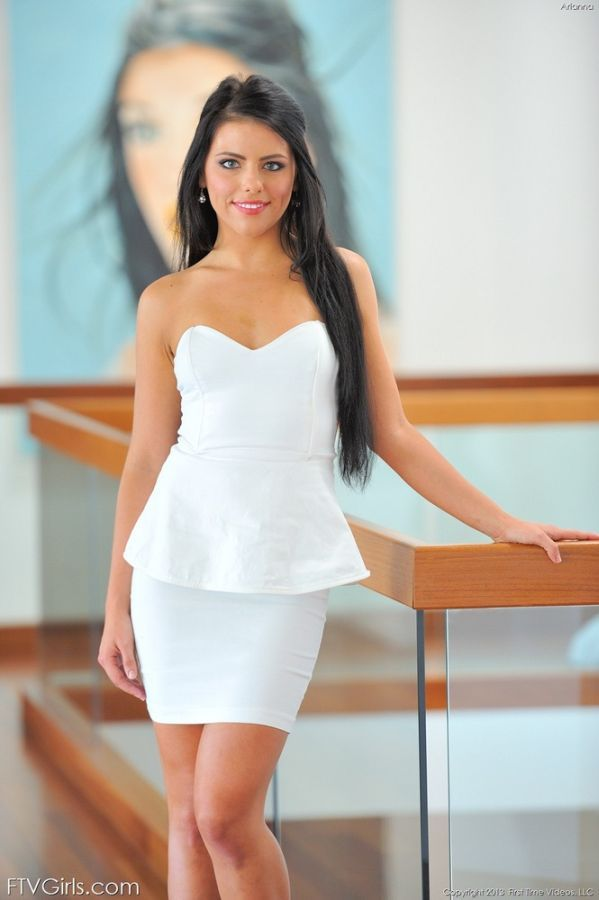 Adriana chechik white dress
