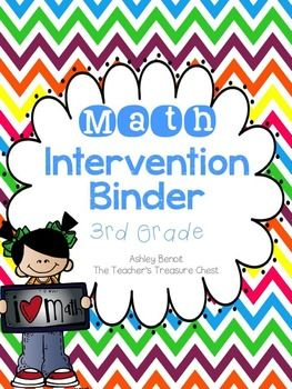 This binder was designed to help your Third  Grade students with difficult math concepts. I created this for use in small group or one on one instruction. I will be adding to this binder throughout this year as it is a growing bundle. The binder is stacked with pages for differentiation to meet the needs of your students.
