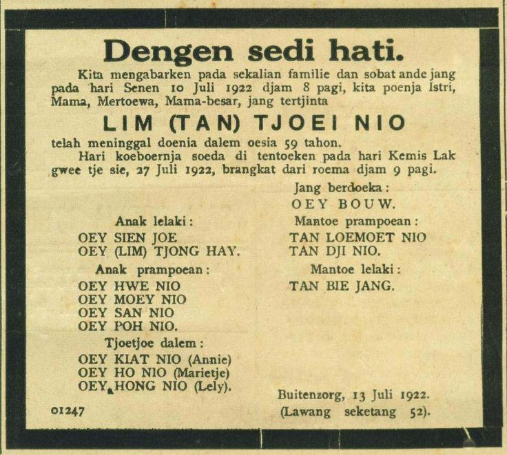 "Iklan dari koran ""Sin Po"" Batavia, ca. 25 Juli 1922"