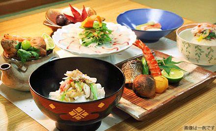 季節料理 赤坂まき田。東京で食べたい懐石料理