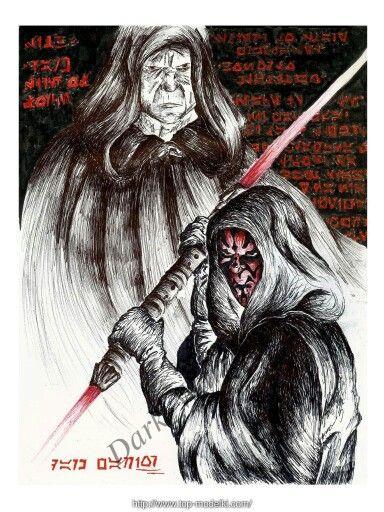 Darth sidious, Darth maul by: Dark_Warrior  Artwithdarkwarrior.blogspot.com