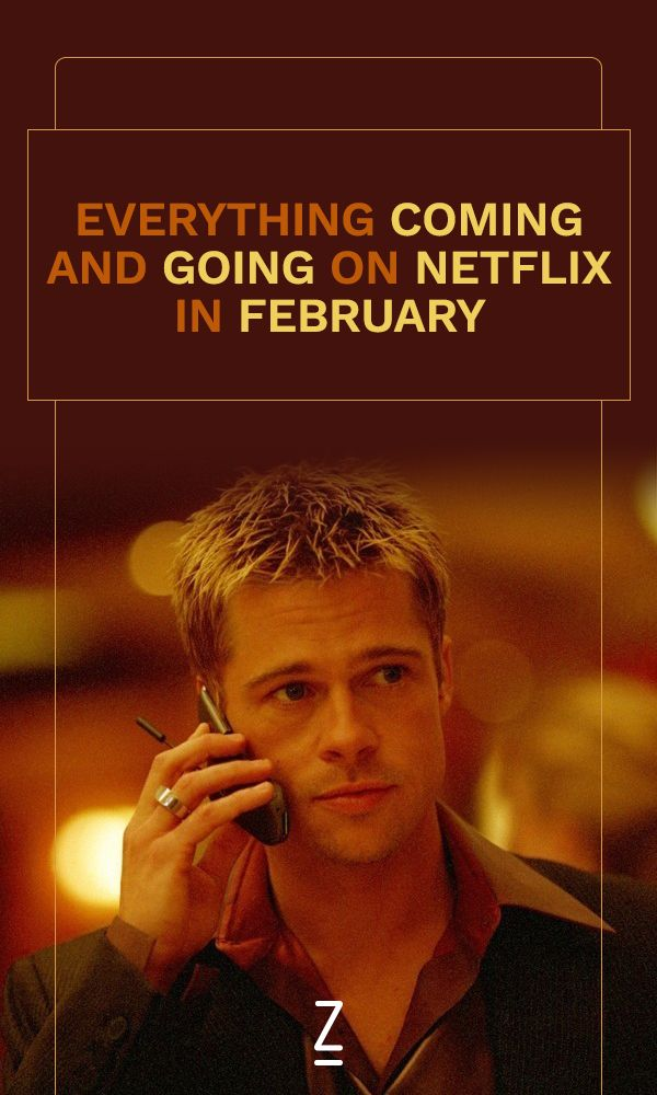 The second month of 2018 is already upon us. And, as usual, that means a new slate of Netflix content will replace some older stuff on the streaming site. February means Valentine's Day and Netflix is adding a few new romances, but there could be more. It's also adding a pretty good selection of older movies including the Oceans trilogy, Kill Bill Volumes 1 and 2, the American Pie movies, and more.