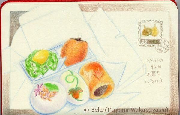 2014_11_06_matsue_01_s 松江の和菓子  打ち合わせの差し入れです。 桂月堂と彩雲堂の和菓子。  Wagashi  is a traditional Japanese confectionery.  © Belta(Mayumi Wakabayashi)