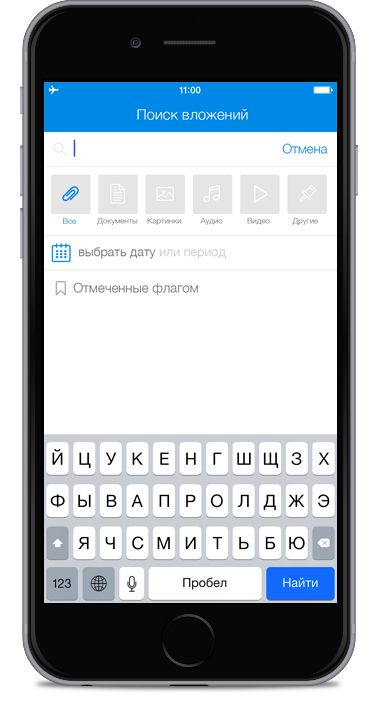 Как я рисовал дизайн приложения для конкурса Mail.Ru Group / Хабрахабр